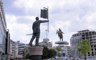 Διεκόπη το πρόγραμμα «ανάπλασης» των Σκοπίων, το οποίο έχει μετατρέψει την κεντρική πλατεία της πόλης σε... αρχαιοπρεπές πάρκο.