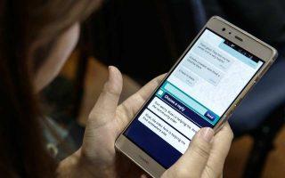 Το mobile banking στην Ελλάδα και διεθνώς εκτιμάται ότι θα παρουσιάσει αλματώδη αύξηση τα αμέσως προσεχή χρόνια.