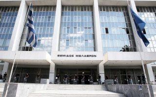 Τους αμέσως επόμενους μήνες αναμένεται η απόφαση του δικαστηρίου στο αίτημα αναίρεσης που υπέβαλε ο αντεισαγγελέας του Αρείου Πάγου, Χ. Βουρλιώτης, κατά της απόφασης του Συμβουλίου Εφετών για την υπόθεση της «εγκληματικής οργάνωσης».