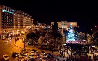 «Χριστούγεννα στην Αθήνα», με μουσικές εκδηλώσεις στην πλατεία Συντάγματος.