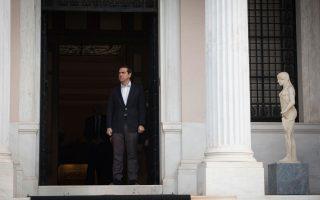 Ο πρωθυπουργός κ. Αλ. Τσίπρας καλείται να διαχειριστεί άμεσα μια σειρά από δυσεπίλυτα προβλήματα, όπως η υπόθεση Καμμένου και οι πλειστηριασμοί.