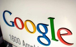 i-google-anoigei-kentro-technitis-noimosynis-stin-kina0