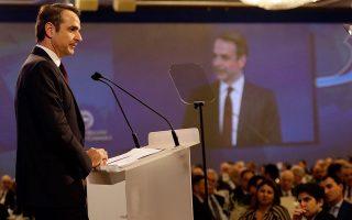Με βασικό στρατηγικό πρόταγμα ότι η Ν.Δ. είναι το κόμμα όλων των Ελλήνων και όλων των κοινωνικών ομάδων, των φτωχών και της μεσαίας τάξης, θα προσέλθει ο Κυριάκος Μητσοτάκης στο συνέδριο.