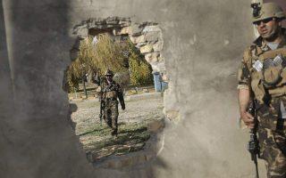afganistan-dekapente-nekroi-apo-vomvistiki-epithesi-se-kideia0