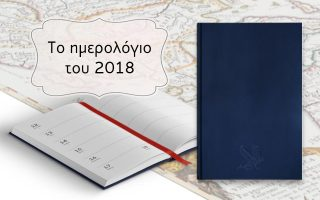 atzenta-20180