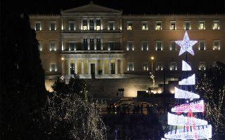 anapse-to-christoygenniatiko-dentro-sto-syntagma0
