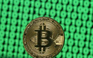 ft-koryfaies-epoptikes-arches-ton-ipa-proeidopoioyn-gia-toys-kindynoys-toy-bitcoin0