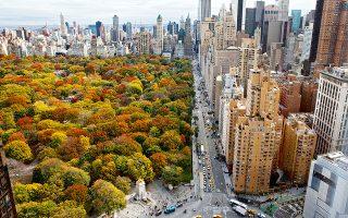 Η θέα στο Σέντραλ Παρκ από το ξενοδοχείο Mandarin, της 59th Street. (Φωτογραφία: © Marley White)