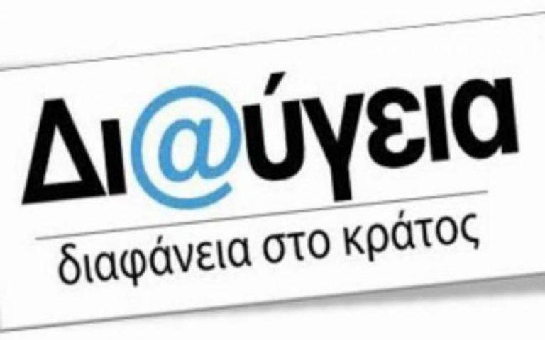 oi-mayres-trypes-poy-syskotizoyn-ti-diaygeia-2222391