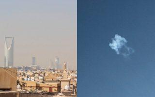 Στιγμιότυπα από φωτογραφίες στο Twitter. Χρήστης φέρεται να έχει απαθανατίσει τον πύραυλο στο αέρα του Ριάντ (Δ).