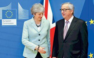 oi-dekapente-selides-toy-brexit-2222363