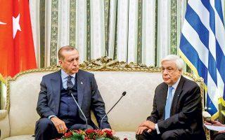 Εκδηλες ήταν η ένταση και η αμηχανία κατά τις κοινές δηλώσεις των προέδρων της Ελλάδας και της Τουρκίας χθες στο Προεδρικό Μέγαρο. Ο κ. Ερντογάν μίλησε για επικαιροποίηση της Συνθήκης της Λωζάννης, για να απαντήσει ο κ. Παυλόπουλος ότι η Συνθήκη είναι αδιαπραγμάτευτη.