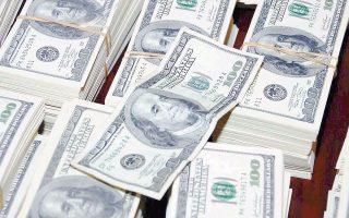 Ο δείκτης δολαρίου (DXY index), που καταγράφει την αξία του νομίσματος έναντι έξι κύριων νομισμάτων, ενισχύθηκε 1,3% σε εβδομαδιαία βάση, έχοντας καταγράψει συνολικά κέρδη 1,7% από το χαμηλό δύο μηνών (92.496) που βρέθηκε στις αρχές της προηγούμενης εβδομάδας (27 Νοεμβρίου).