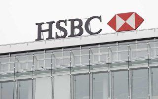 Η τιμή της μετοχής της τράπεζας HSBC αποδείχθηκε εκείνη με τα υψηλότερα κέρδη κατά 2,2%, ενώ των UBS και Danske Bank είχαν άνοδο της τάξεως του 1,3% και του 2,1% αντιστοίχως.