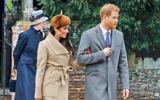 Ο γάμος του πρίγκιπα Χάρι με την ηθοποιό Μέγκαν Μαρκλ την άνοιξη αναμένεται να ενισχύσει σημαντικά τα έσοδα αρκετών βρετανικών επιχειρήσεων. Ηδη για τον πρόσφατο αρραβώνα του ζεύγους κυκλοφορούν πολλά αναμνηστικά, με πιο χαρακτηριστικές τις κούπες με την επιγραφή «Ο Χάρι και η Μέγκαν αρραβωνιάστηκαν». Τις ημέρες του γάμου αναμένεται στο Λονδίνο πλήθος επισκεπτών, με τον τζίρο να εκτιμάται στα 500 εκατ. λίρες.