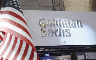 Με έκθεσή της, που δημοσιεύθηκε χθες, η Goldman Sachs προχώρησε στη μείωση των τιμών-στόχων για τις μετοχές των εγχώριων τραπεζών, σημειώνοντας ωστόσο ότι αν τα αποτελέσματα του stress test είναι θετικά, τότε θα μπορούσε να υπάρξει σημαντική ανάκαμψη.