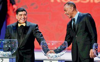 Δύο μεγάλες μορφές του παγκοσμίου ποδοσφαίρου: Ντιέγκο Μαραντόνα και Καφού.