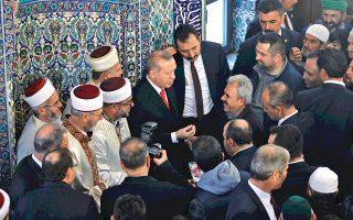 Ο πρόεδρος της Τουρκίας, Ρετζέπ Ταγίπ Ερντογάν, κατά τη χθεσινή επίσκεψή του στο τζαμί Κιρ Μαχαλά της Κομοτηνής.