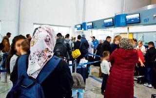 Η μετεγκατάσταση από την Ελλάδα σε άλλα κράτη-μέλη επισήμως έχει ολοκληρωθεί. Ωστόσο, αναμένεται να ταξιδέψουν ακόμα 686 άτομα.
