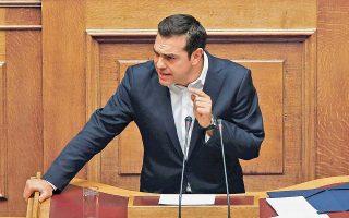 tsipras-afinoyme-piso-ti-litotita0
