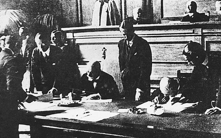 synthiki-lozannis-analytika-i-diakratiki-symfonia-toy-1923-2222228