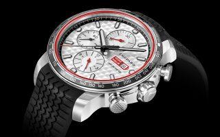 chopard-mille-miglia-2017-race-edition-vintage-aisthitiki0