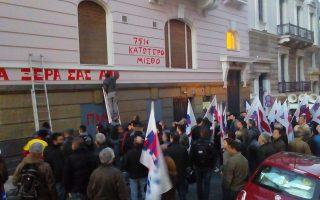 Φωτογραφία: 902.gr