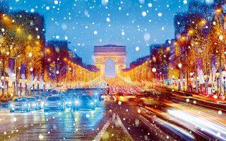 Ginis vacances - Παραμυθένιο Παρίσι