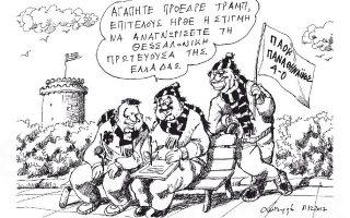 skitso-toy-andrea-petroylaki-12-12-170