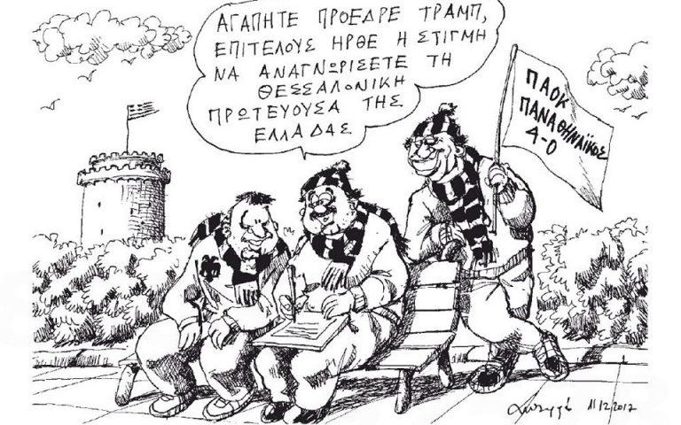 skitso-toy-andrea-petroylaki-12-12-17-2222853