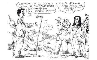 skitso-toy-andrea-petroylaki-06-12-170