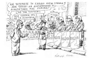 skitso-toy-andrea-petroylaki-07-12-170