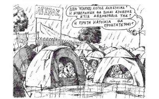 skitso-toy-andrea-petroylaki-13-12-170