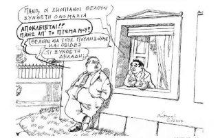 skitso-toy-andrea-petroylaki-22-12-170