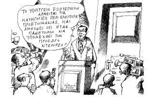 skitso-toy-andrea-petroylaki-09-12-170
