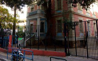 Το 21ο Δημοτικό Σχολείο στην οδό Κύπρου κάτω από την Πατησίων. Στεγάζεται σε κτίριο του 1899.