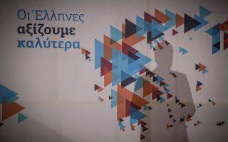 «Για τον Μητσοτάκη, το συνέδριο θα έχει πετύχει, αν ο ίδιος αναβαπτιστεί ως πρωθυπουργός εν αναμονή», εκτιμά βουλευτής της Ν.Δ.