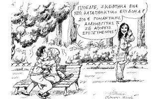 skitso-toy-andrea-petroylaki-19-12-17-2223786