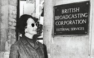 22 Δεκεμβρίου 1967. Αφιξη της Ελένης Βλάχου στην είσοδο του BBC. Ηταν η πρώτη είδηση που μεταδόθηκε από την αγγλική τηλεόραση.