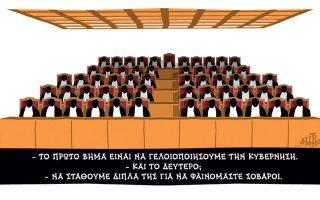 skitso-toy-dimitri-chantzopoyloy-19-12-170