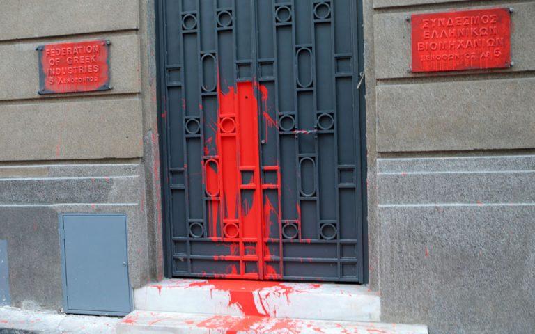 sev-praxi-vandalismoy-apo-to-pame-2222792