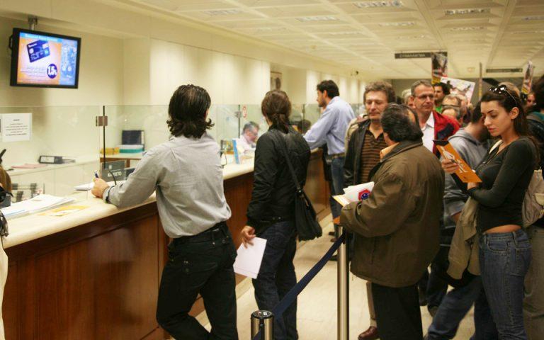 Αύξηση στα επιτόκια νέων χορηγήσεων δανείων τον Οκτώβριο