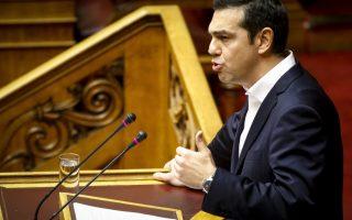tsipras-teleytaios-mnimoniakos-proypologismos-2223987