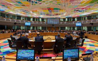 «Η εφαρμογή των μεταρρυθμίσεων πρέπει να διατηρηθεί», είπε Ευρωπαίος αξιωματούχος στην «Κ» (φωτ. από παλαιότερο Eurogroup).
