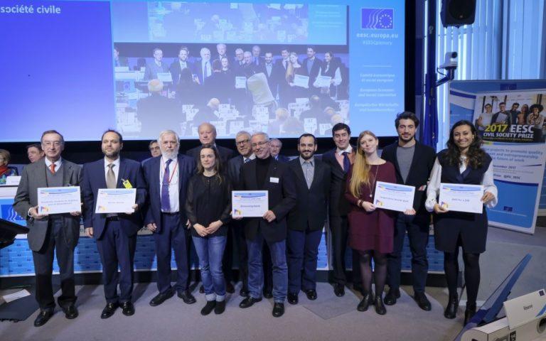 Μια ελληνική ομάδα ανάμεσα στους νικητές του βραβείου της Κοινωνίας των Πολιτών