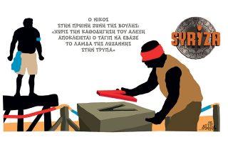 skitso-toy-dimitri-chantzopoyloy-16-12-170
