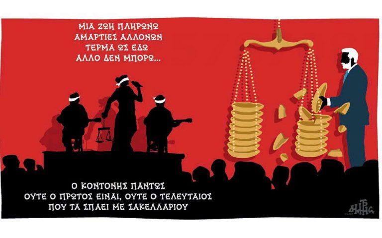 skitso-toy-dimitri-chantzopoyloy-12-12-17-2222854