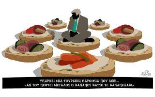 skitso-toy-dimitri-chantzopoyloy-10-12-170
