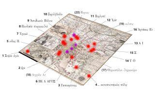 Οι είκοσι εντοπισμένες διαφορές των δύο κύριων τυπολογιών (και παραλλαγής τους) της Χάρτας του Ρήγα Βελεστινλή.