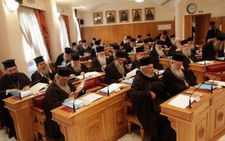 iera-synodos-imastan-xekatharoi-amp-8211-kamia-chrisi-toy-oroy-makedonia0